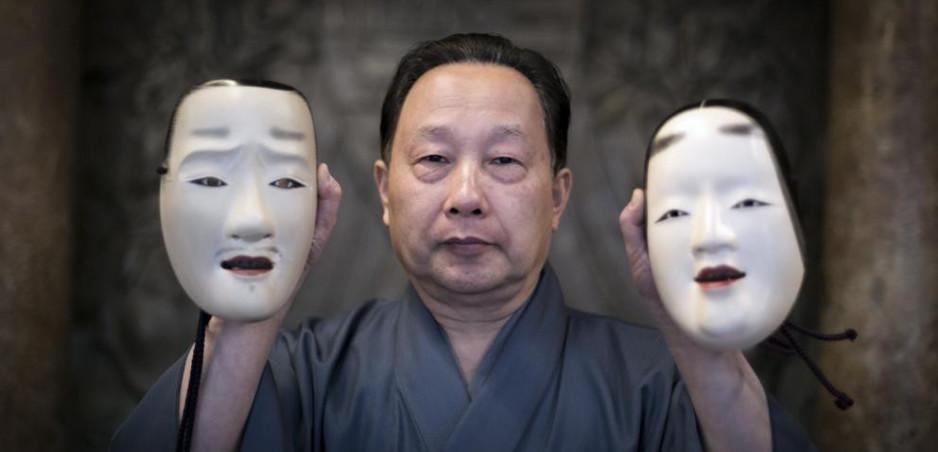 Tradičné japonské divadlo Nó